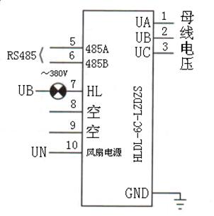 动态谐波抑制型智能电容器